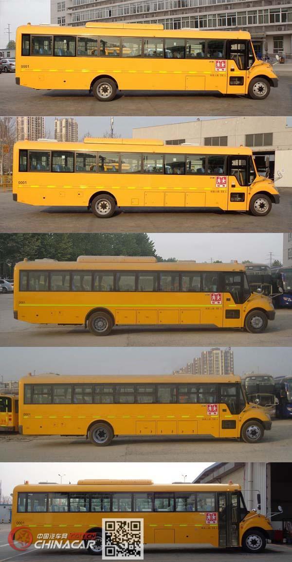 宇通牌ZK6115DX61型中小学生专用校车图片3