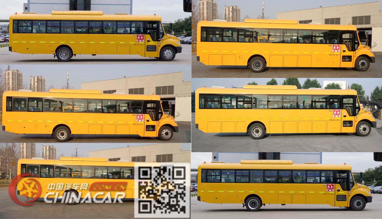 宇通牌ZK6115DX61型中小学生专用校车图片4
