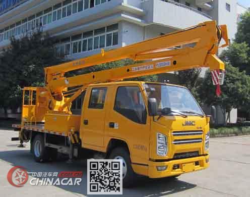 爱知牌HYL5058JGKJ60型高空作业车图片
