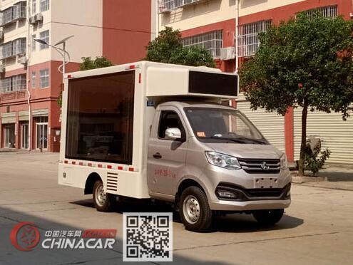 程力威牌CLW5022XXCSC6型宣传车图片1