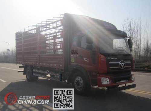 福田牌BJ5146CCY-1型仓栅式运输车图片
