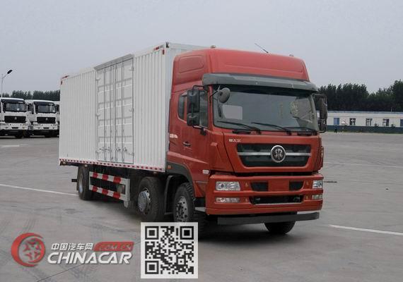 斯达-斯太尔牌ZZ5253XXYM56CGE1型厢式运输车图片