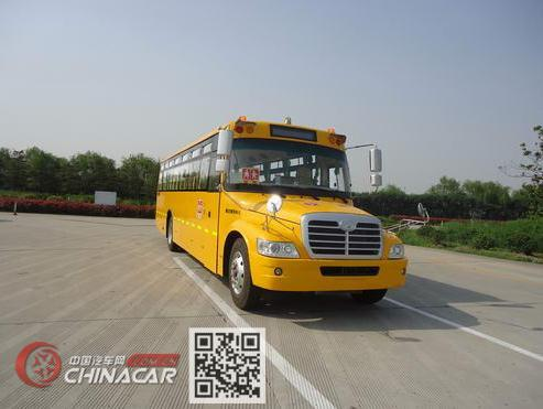 海格牌KLQ6116XQE5D型中小学生专用校车图片1