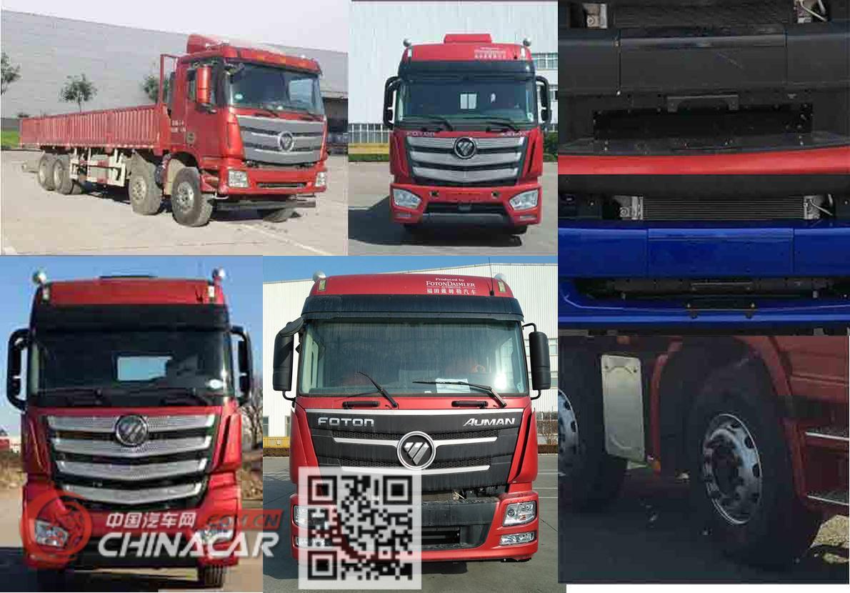 欧曼牌BJ1319VNPKJ-AA型载货汽车图片3