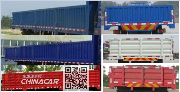 欧曼牌BJ1319VNPKJ-AA型载货汽车图片4