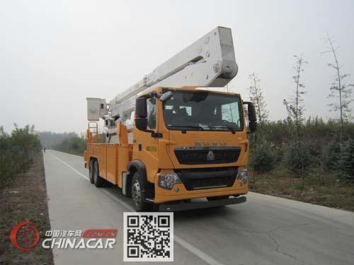 青特牌QDT5220JGKS型高空作业车图片1