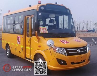 东风牌DFA6578KYX5B型幼儿专用校车图片1