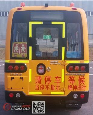 东风牌DFA6578KYX5B型幼儿专用校车图片4