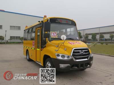 安凯牌HFF6581KX5型小学生专用校车图片1