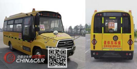 安凯牌HFF6661KX5型小学生专用校车图片3