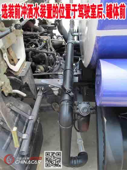 程力威牌CLW5070GSSD5型洒水车图片3