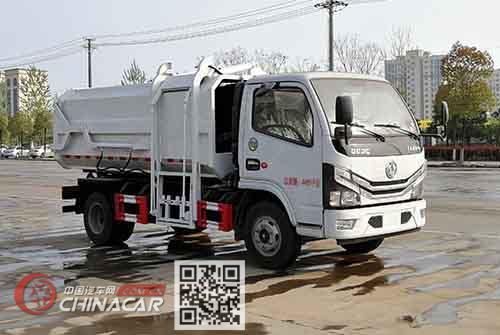 楚飞牌CLQ5040ZZZ5型自装卸式垃圾车图片1