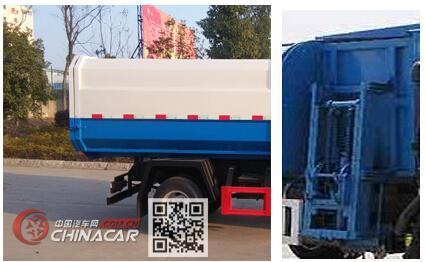 楚飞牌CLQ5040ZZZ5型自装卸式垃圾车图片3