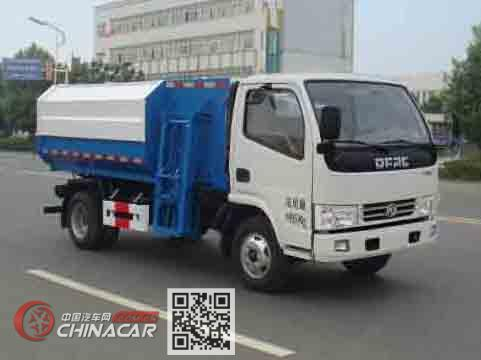 神狐牌HLQ5070ZZZE5型自装卸式垃圾车图片1