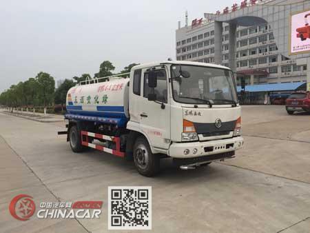 楚飞牌CLQ5140GPS5E型绿化喷洒车图片