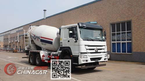 运力牌LG5250GJBZ5型混凝土搅拌运输车图片1