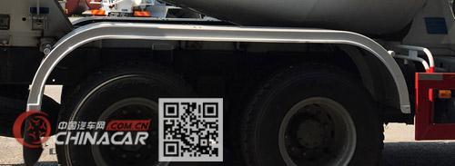 运力牌LG5250GJBZ5型混凝土搅拌运输车图片2