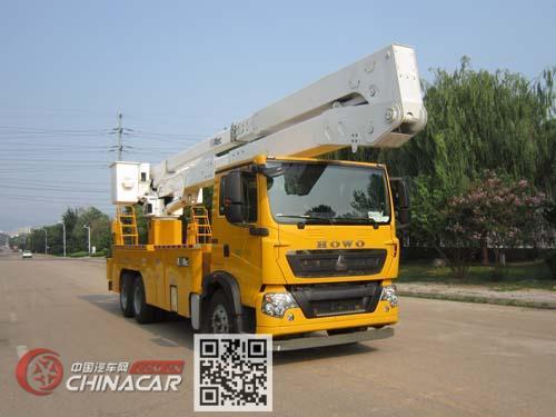青特牌QDT5191JGKS型高空作业车图片