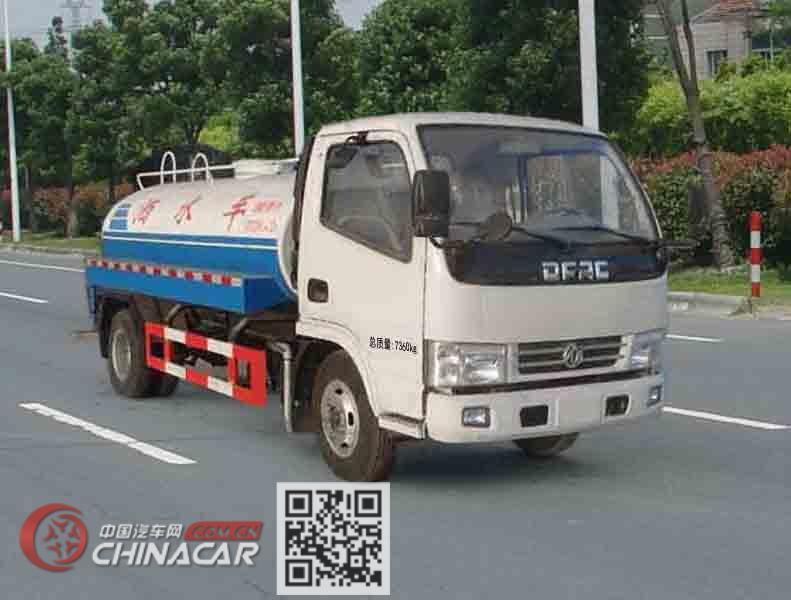 宁汽牌HLN5071GSSE5型洒水车图片