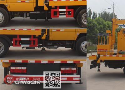 润知星牌SCS5061JGKEQ型高空作业车图片4