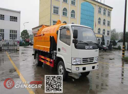 天威缘牌TWY5070GQWE5型清洗吸污车图片