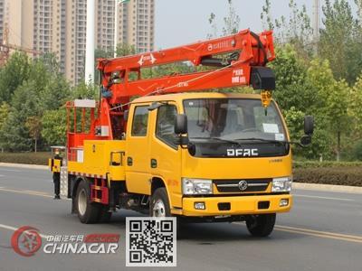 新東日牌YZR5050JGK16E型高空作業車圖片1