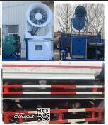 大力牌DLQ5183GPSLV5型绿化喷洒车图片3
