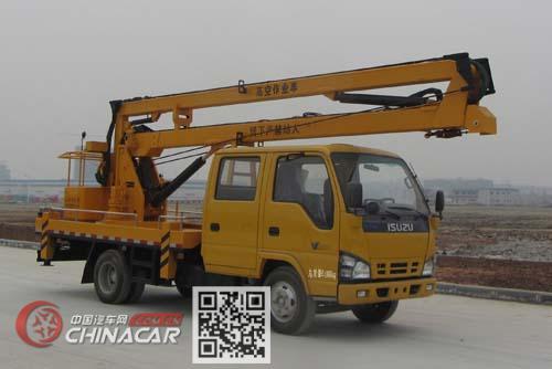 楚胜牌CSC5060JGKW16V型高空作业车图片1