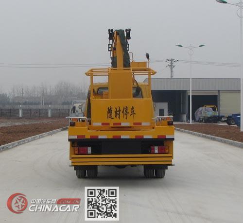 楚胜牌CSC5060JGKW16V型高空作业车图片3