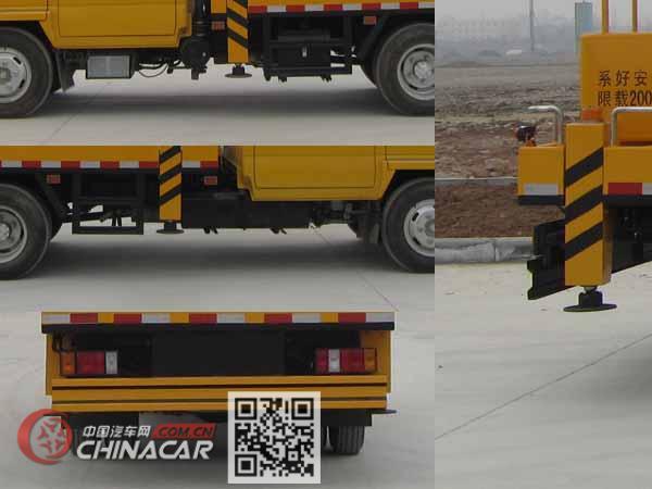 楚胜牌CSC5060JGKW16V型高空作业车图片4