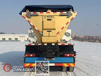 陕汽牌SX5250TCXXB4型除雪车图片4