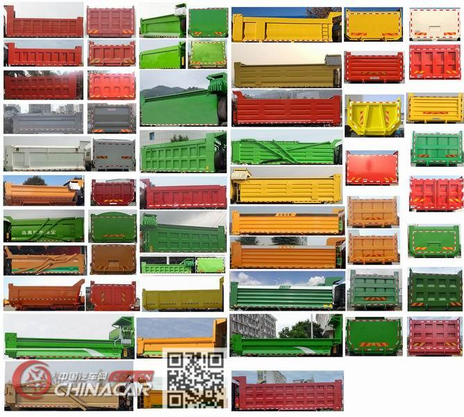 汕德卡牌ZZ3256N414SE1型自卸汽车图片3