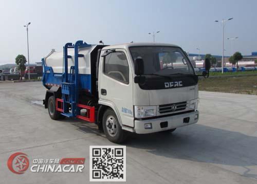楚胜牌CSC5070ZZZCY5型自装卸式垃圾车图片1