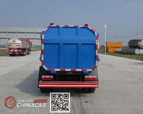楚胜牌CSC5070ZZZCY5型自装卸式垃圾车图片4