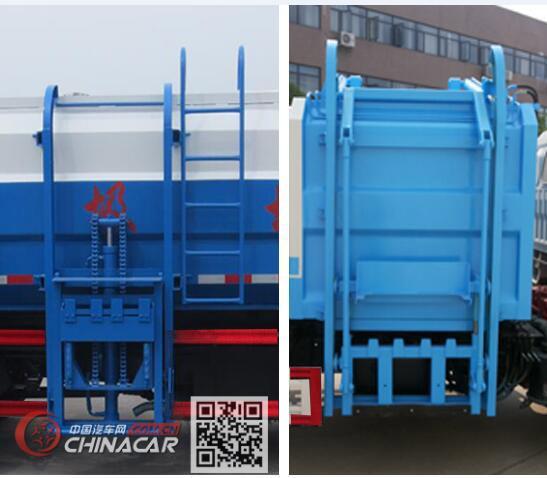 楚胜牌CSC5070ZZZCY5型自装卸式垃圾车图片3
