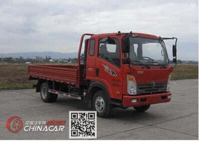 王牌牌CDW2040HA1Q5型越野载货汽车图片1