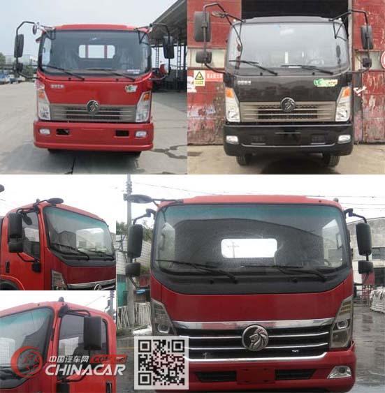 王牌牌CDW2040HA1Q5型越野载货汽车图片2