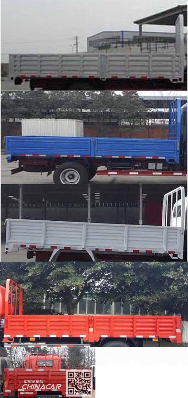 王牌牌CDW2040HA1Q5型越野载货汽车图片4
