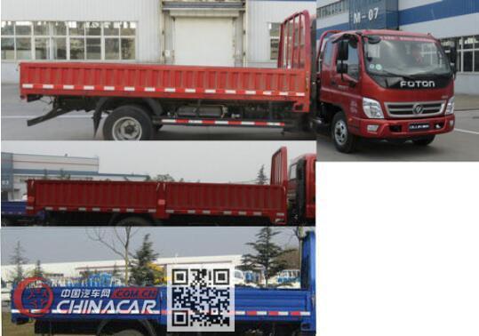 福田牌BJ2049Y7JDA-FA型越野载货汽车图片2