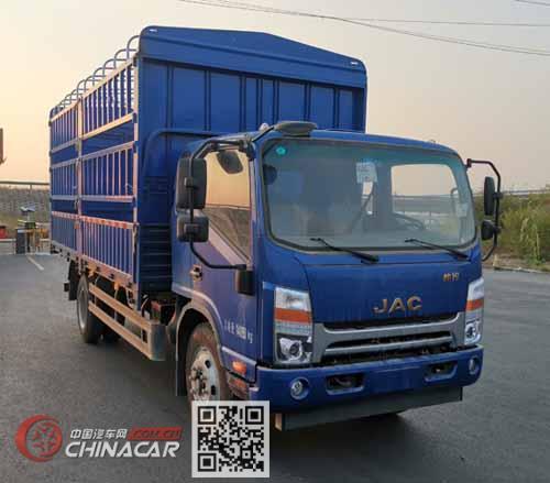 江淮牌HFC5141CCYP71K1D1V型仓栅式运输车图片1