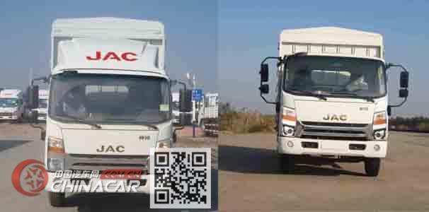 江淮牌HFC5141CCYP71K1D1V型仓栅式运输车图片2