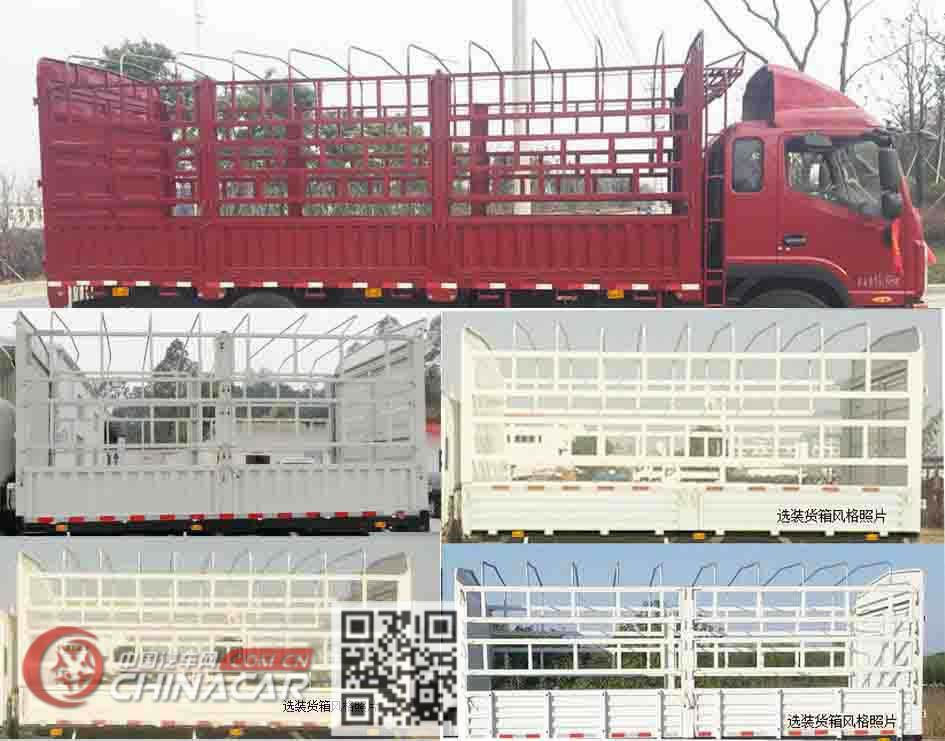 江淮牌HFC5141CCYP71K1D1V型仓栅式运输车图片3