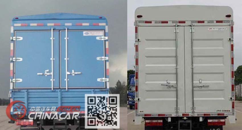 江淮牌HFC5141CCYP71K1D1V型仓栅式运输车图片4