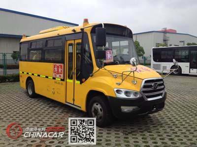 安凯牌HFF6691KX5型小学生专用校车图片1