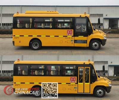 安凯牌HFF6691KX5型小学生专用校车图片2