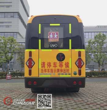 安凯牌HFF6691KX5型小学生专用校车图片3