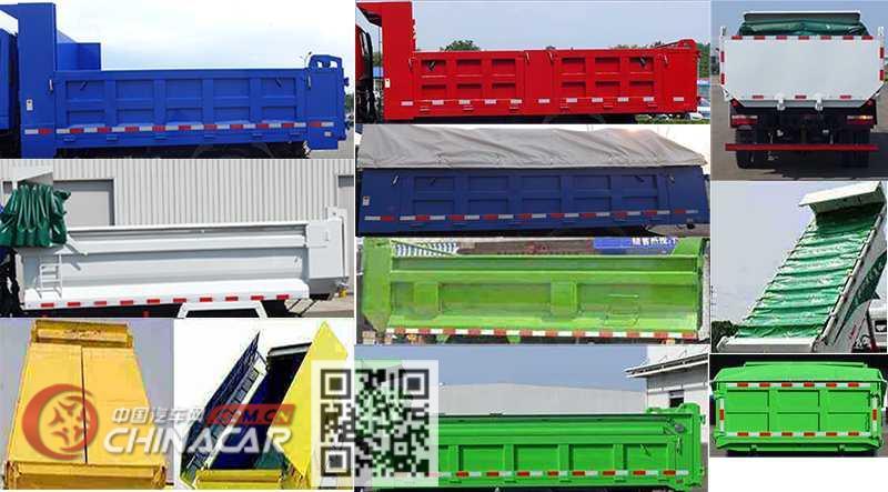 南骏牌CNJ2040ZPB33V型越野自卸汽车图片2