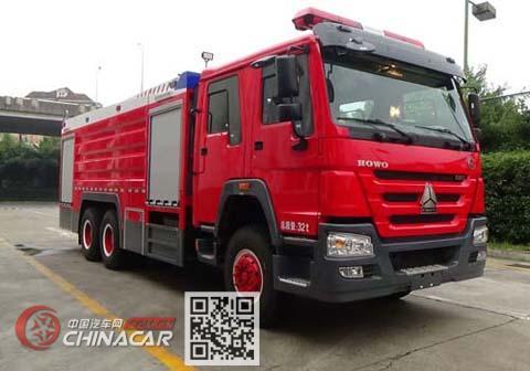 光通牌MX5321GXFSG160型水罐消防车图片