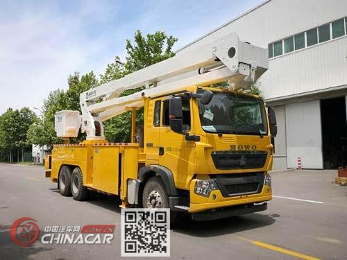 青特牌QDT5197JGKSS型高空作业车图片