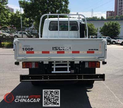 五十铃牌QL1040AMFW型载货汽车图片2